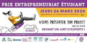 Prix entrepreneuriat étudiant 2020 @ École d'ingénieurs SIGMA Clermont | Aubière | Auvergne-Rhône-Alpes | France
