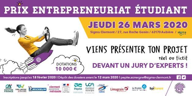Prix entrepreneuriat étudiant 2020 @ École d'ingénieurs SIGMA Clermont   Aubière   Auvergne-Rhône-Alpes   France